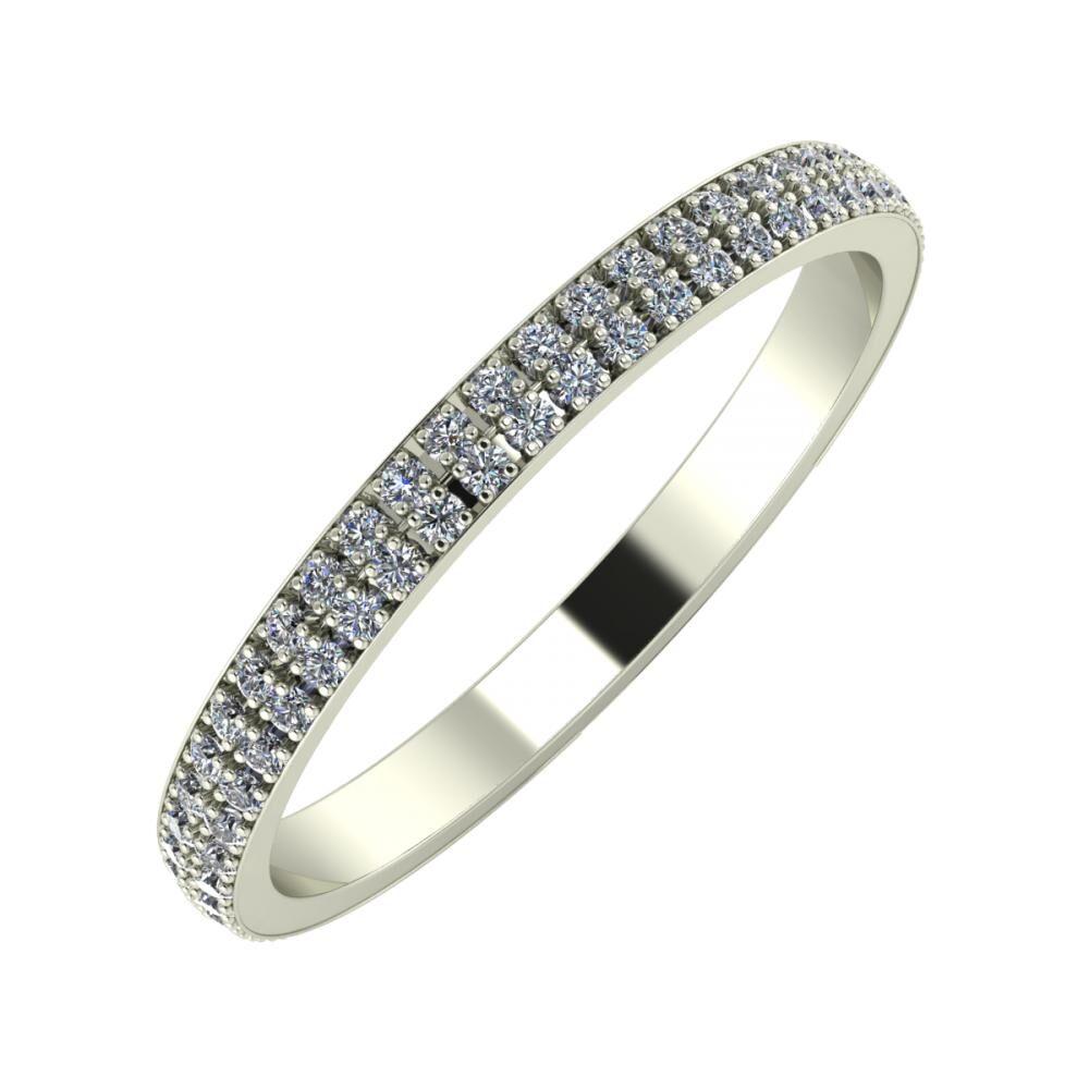 Alóma 2mm 18 karátos fehér arany karikagyűrű